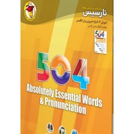 نارسیس 504 واژه