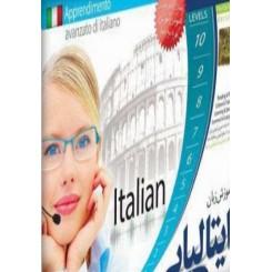 آموزش زبان ایتالیایی تل می مور