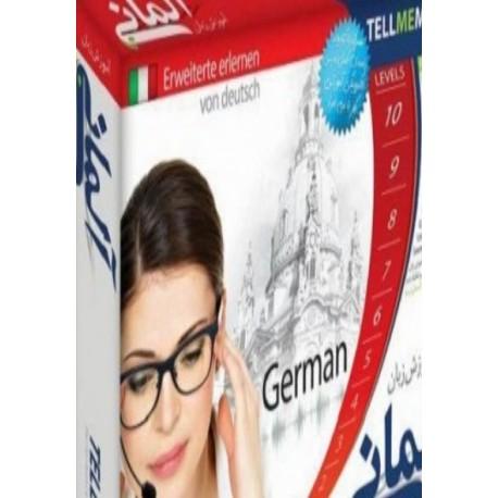 آموزش زبان آلمانی تل می مور