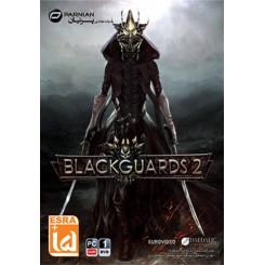 بازی نگهبانان سیاه 2 (پرنیان)