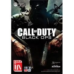 بازی ندای وظیفه: عملیات سیاه (پرنیان)