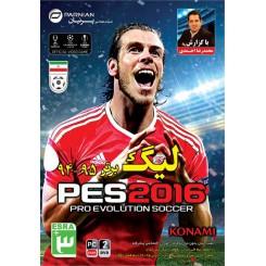 بازی فوتبال حرفه ای 2016 با گزارش محمدرضا احمدی (پرنیان)