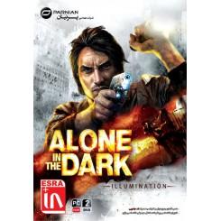 بازی تنها در تاریکی روشنایی (پرنیان)