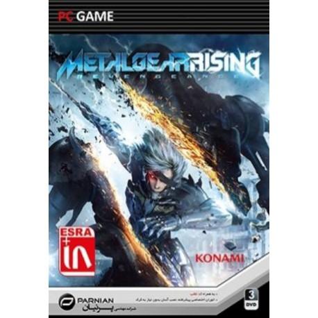 طلوع متال گیر | Metal Gear Rising Revengeance