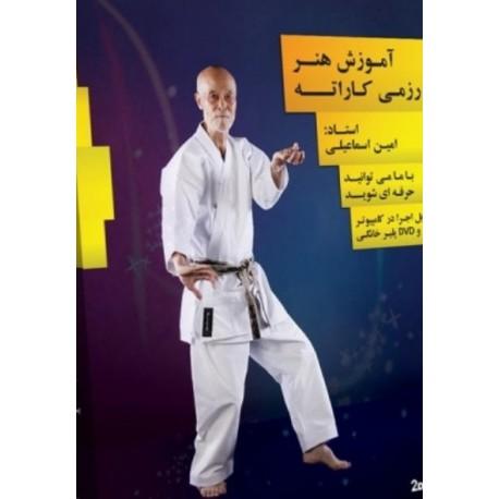 لوح گسترش آموزش تصویری هنر رزمی کاراته