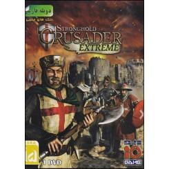 بازی دوبله فارسی Stronghold Crusader Extreme