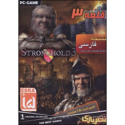 Stronghold 3 دوبله فارسی