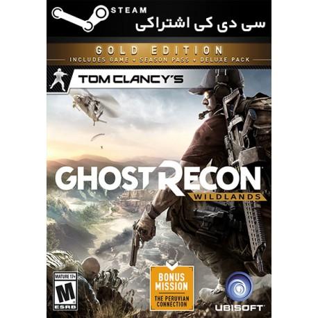 سی دی کی اشتراکی Tom Clancys Ghost Recon Wildlands