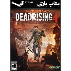 Dead Rising 4 (Steam Backup)