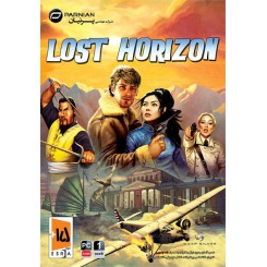 پرنیان Lost Horizon
