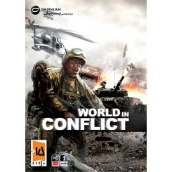 بازی World in Conflict شرکتی