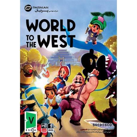 بازی World to the West شرکتی