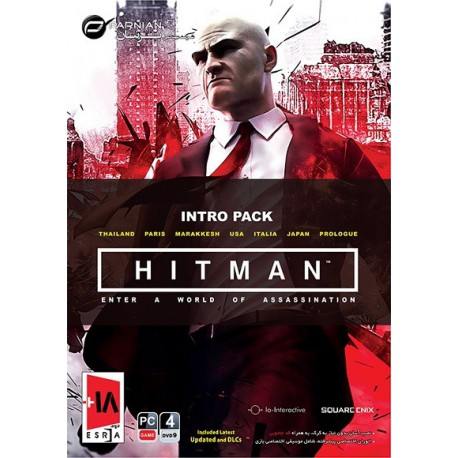 بازی Hitman Intro Pack شرکتی