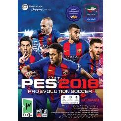 بازی PES 2018 League 96-97 Iran شرکتی