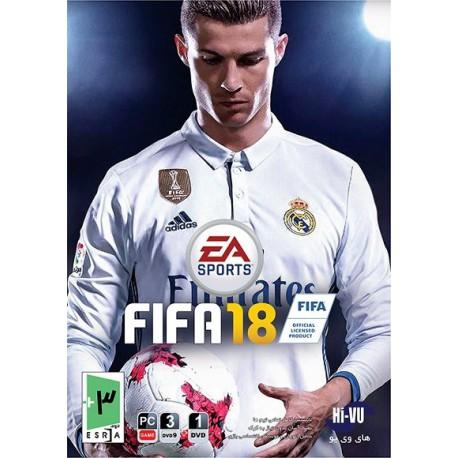 بازی FIFA 18 شرکتی