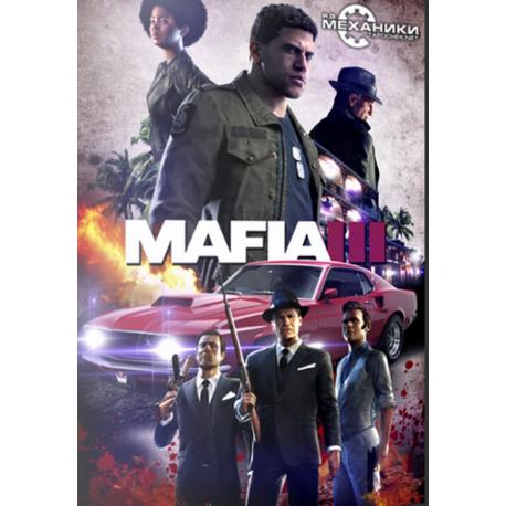 خرید بازی Mafia III Digital Deluxe