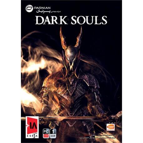ارواح تاریکی  Dark Souls