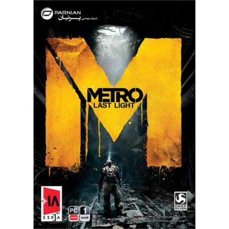 شرکتی پرنیان Metro Last Light