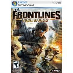 خط مقدم - آتش جنگ | Frontlines: Fuel of War