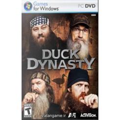 خانواده اردک ها | Duck Dynasty