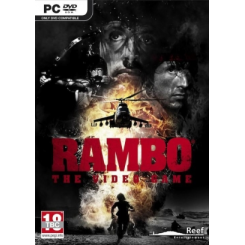 رامبو|Rambo The Video Game